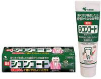 KOBAYASHI Зубная паста-гель безабразивная для чувствительных зубов, 110 гр.