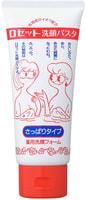 ROSETTE Подсушивающая пенка для умывания для нормальной и жирной кожи с серой, предотвращающей угревую сыпь и сухость кожи, 130 гр.