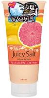 """UTENA Скраб для тела с альфагидрокислотой """"Juicy Salt"""" на основе соли с ароматом розового грейпфрута, 300 гр."""