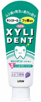 """Lion Зубная паста """"Xylident"""" детская, 60 гр."""