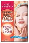 """UTENA """"Puresa"""" Увлажняющая маска-салфетка с коэнзимом Q10 для придания коже упругости, 5 шт. в упаковке."""
