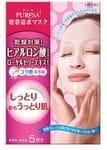 """Utena """"Puresa"""" Увлажняющая маска-салфетка с гиалуроновой кислотой глубокоувлажняющая, 5 шт. в упаковке."""
