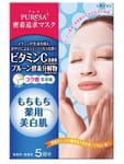 """UTENA """"Puresa"""" Увлажняющая маска-салфетка для лица с витамином С - против пигментации кожи, 5 шт. в упаковке."""
