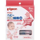 PIGEON-ЯПОНИЯ Палочки ватные с липкой поверхностью, 50 шт, в индивидуальной упаковке.