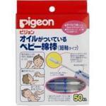 PIGEON Палочки ватные с масляной пропиткой, 50 шт., индивидуальная упаковка.