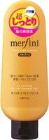 """Utena """"Merfini"""" Эссенция ночная увлажняющая для окрашенных и поврежденных волос с аминокислотами (с термо и UV-защитой), 160 гр."""