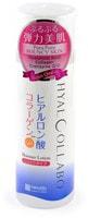 """Meishoku """"Hyalcollabo Moist Lotion"""" Глубокоувлажняющий лосьон (с наноколлагеном и наногиалуроновой кислотой), 180 мл."""
