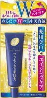 """Meishoku """"Placenta Whitening Eye Cream"""" Крем с экстрактом плаценты для кожи вокруг глаз с отбеливающим эффектом, 30 гр."""