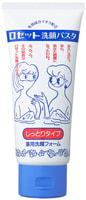 ROSETTE Увлажняющая пенка для умывания для сухой кожи с серой, предотвращающей угревую сыпь и сухость кожи, 130 гр.