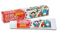 """Fudo Kagaku """"Момотаро"""" Зубная отбеливающая паста для защиты от кариеса и зубного камня, аромат фруктов, 80 гр."""