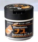 """Fudo Kagaku """"BINOTOMO-БАКЛАЖАН"""" Отбеливающий зубной порошок с солью. Черный. 50 гр."""