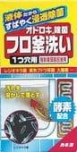 KANEYO Жидкость чистящая для чистки и дезинфекции сливного отверстия в ванне и раковине, 300 мл.