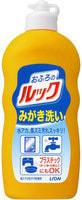 """Lion Гель для ванной чистящий и полирующий """"Чистый дом"""", 400 гр."""