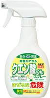 """KANEYO Экологически чистый спрей для кухни """"Kaneyo"""" с лимонной кислотой, 400 мл."""