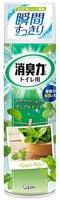 """ST ST """"Shoushuuriki"""" Спрей-освежитель воздуха для туалета, с антибактериальным эффектом, с с ароматом яблочной мяты, 330 мл."""