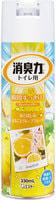 """ST """"Shoushuuriki"""" Спрей-освежитель воздуха для туалета, с антибактериальным эффектом, с ароматом грейпфрута, 330 мл."""