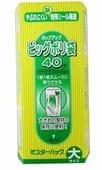 MITSUBISHI ALUMINIUM Пакеты из полиэтиленовой пленки для пищевых продуктов, 30 см. х 40 см., 40 шт.