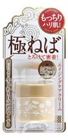 """Meishoku """"Remoist Cream"""" Крем для сухой кожи лица с экстрактом слизи улиток, 30 гр."""