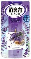 "ST ""Shoushuuriki"" Жидкий дезодорант – ароматизатор для туалета с ароматом лаванды, 400 мл."