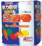"Kami Shodji ""Ellemoi"" Бумажные полотенца для кухни, 4 рулона по 100 отрезков."