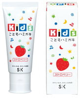 SK Kids Детская зубная паста с ароматом клубники, 60 гр.