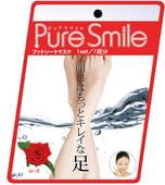 """SUN SMILE """"Pure Smile"""" Питательная маска для ступней с эссенцией розы, 1 пара."""