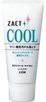 """LION Зубная паста антибактериальная с отбеливающим эффектом """"ZACT Ice Peppermint"""" - Ледяной освежающий вкус перечной мяты, 130 мл."""