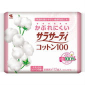 KOBAYASHI ��������� ���������� ������������� �Pure Cotton � ������ ������������ ������, 112 ��.