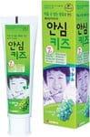 """LG Детская зубная паста без фтора """"Safe kids - виноград"""", 80 гр."""