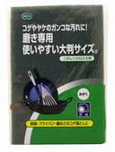 Ohe Corporation NICHIREN CLOTH GREEN / Губка из синтетического материала для мытья и чистки посуды и пригоревших поверхностей.