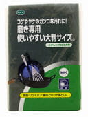 """Ohe Corporation """"Nichiren Cloth Green"""" Губка из синтетического материала для мытья и чистки посуды и пригоревших поверхностей."""
