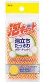 Ohe Corporation «Awa Qutto Net Sponge» / Губка для мытья посуды с покрытием - сеточкой.