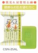 """CLOVER """"Сухадасико"""" Нежное косметическое мыло с экстрактом алоэ вера, 120 гр."""