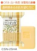 """CLOVER """"Сухадасико"""" Косметическое мыло с экстрактом коикса с эффектом выравнивания цвета кожи, 120 гр."""