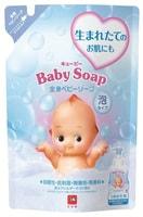 """COW Пенящееся жидкое мыло """"Кьюпи"""" для детей, сменная упаковка, 350 мл."""