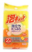 """Ohe Corporation """"Awa Qutto Soft Sponge"""" / Губка для мытья посуды (трехслойная, верхний слой средней жесткости), 2 шт. в упаковке."""