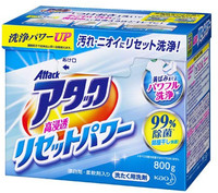 """KAO New Антибактериальный cтиральный порошок для белого и цветного белья """"Attack All In"""", 900 гр."""