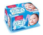 "UTENA ""Puresa Daily"" Увлажняющая маска-салфетка с коллагеном для придания коже упругости, 28 шт."