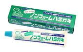 """Fudo Kagaku """"Binotomo"""" Непенящаяся зубная отбеливающая паста для защиты от кариеса и зубного камня, 130 гр."""