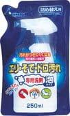 ROCKET SOAP Спрей-пятновыводитель для воротничков и манжет «Rocket Soap», 250 мл., сменный блок.