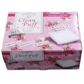 MARUSAN Косметические ватные подушечки «Selena Clean Puff», 80 шт.