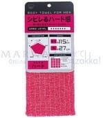 """MARNA Нейловая мочалка для мужчин """"жёсткое трение"""", 27 см. на 115 см."""