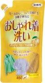 ROCKET SOAP Гель для стирки одежды из деликатных тканей «Rocket Soap - цветок апельсина», 450 мл., мягкая упаковка.