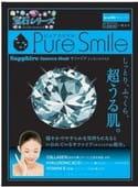 "SUN SMILE ""Pure Smile"" ""Luxury"" ������������� ����� ��� ���� � �������������� �������, 23 ��."