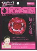 "SUN SMILE ""Pure Smile"" ""Luxury"" �������������� ����� ��� ���� � �������������� ������, 23 ��."