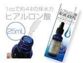 """Japan Gals """"100% Beauty Essence"""" Концентрированная эссенция для лица с гиалуроновой кислотой, 25 мл., флакон с пипеткой."""