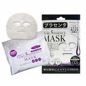 """JAPAN GALS """"5 Pure Essence"""" Маска для лица ежедневная с экстрактом плаценты, 33 маски в упаковке!"""