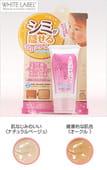 """MICCOSMO """"White Label Premium Placenta BB Cream"""" Многофункциональный БиБи крем для лица 6 в 1 с экстрактом плаценты, 28 гр. Светло-бежевый оттенок."""