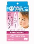 """MICCOSMO """"WHITE LABEL Premium Placenta Essence"""" Увлажняющая и подтягивающая маска-салфетка для лица с плацентой, 4 шт. в упаковке."""