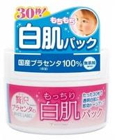 "MICCOSMO ""WHITE LABEL Premium Placenta Essence"" Очищающая и увлажняющая крем-маска для лица с плацентой, 130 гр."